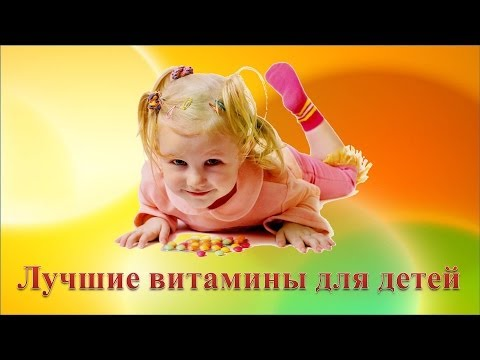 ВитаМишки комплекс витаминов для детей, натуральные