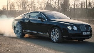 Фото с обложки Новый Мотор Bentley Валит На Все Бабки.