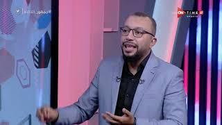 حسين الشحات أهم لاعب في النادي الأهلي.. اتفرج على تحليل عمر عبد الله لمباراة الأهلي وسيراميكا