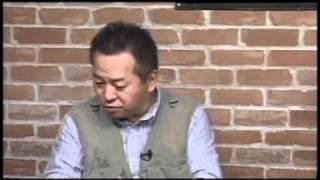 http://www.videonews.com/ マル激トーク・オン・ディマンド 第542回(2...