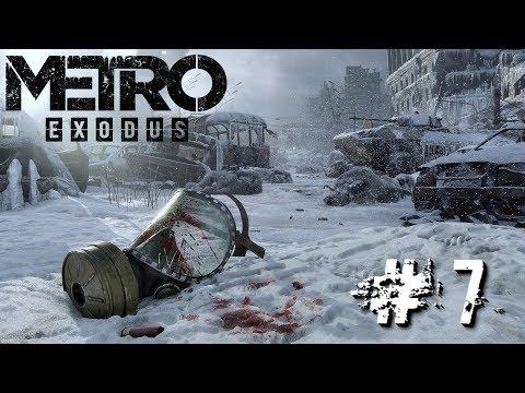 Прохождение Metro Exodus ▲ ФИНАЛ/ХОРОШАЯ КОНЦОВКА