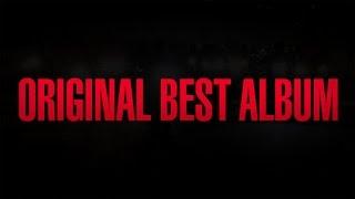HiGH&LOWオールスター/HiGH&LOW ORIGINAL BEST ALBUM