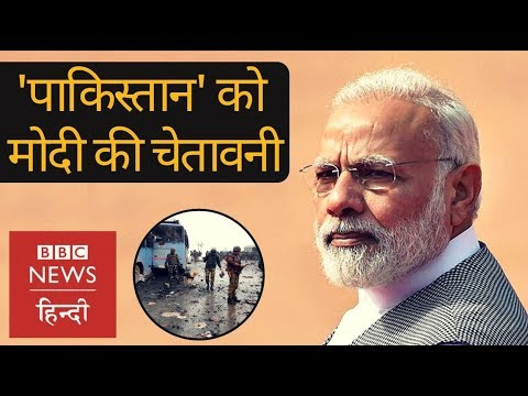 Kashmir attack: CRPF jawans killed in an attack by militants in Pulwama, what will PM Modi do?