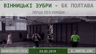 видео Сайты Полтавы