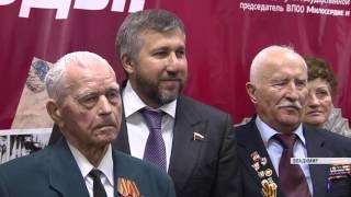 Депутат Госдумы Григорий Аникеев поздравил ветеранов, тружеников тыла, детей войны с Днем Победы