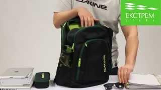 Мужской городской рюкзак Dakine 101, 29L(Купить рюкзак: ..., 2015-09-22T12:55:53.000Z)