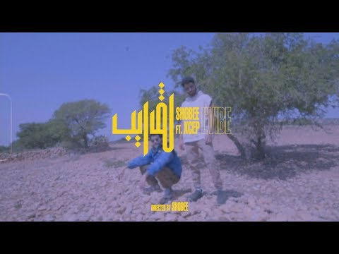 Shobee (Shayfeen) - L'VIBE (Official Video) ft. XCEP (Prod. BricksDaMane & Yo Asel)