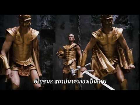Immortals เทพเจ้าธนูอมตะ (trailer3) ซับไทย
