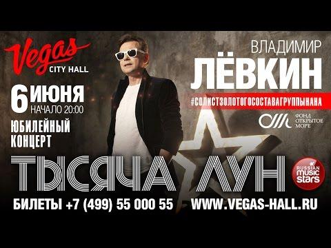 Концерты в Москве 2017-2018. Купить билеты на концерты