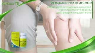 Инструкция по применению препарата Протекон. Остеоартрит и ревматоидный артрит