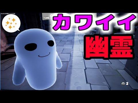 幽霊も見守る姑息な戦い!w【Tower Unite:LittleCrusaders】赤髪のとも4