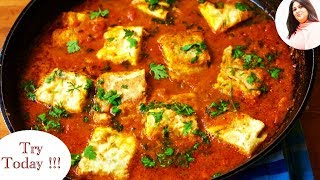 Omelette Curry recipe, how to make omelette curry dhaba style, ऑमलेट करी रेसिप, Easy Indian Dinner