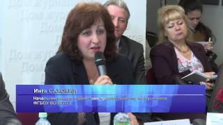 Круглый стол на тему профессиональных кадров(, 2015-12-25T19:13:52.000Z)
