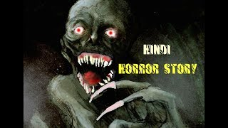 Hindi horror story with creepy sound effects | Narrated horror story | Hindi |  WIK Entertainment