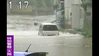 生中継中に車が水溜りに突っ込んで水没