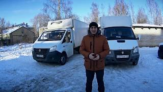 Газель Next Гнилушка за 1500 000 рублей!