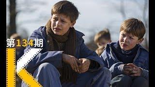 【看电影了没】孤儿院不能说的秘密。《总有一天》