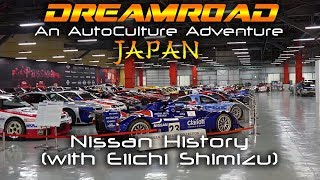 Dreamroad: Япония 7. История Nissan из Nissan Heritage Collection [4K]