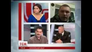 Крымский морпех и бандеровский министр(Как украинские власти предают своих солдат. Прямой эфир., 2014-03-22T06:02:16.000Z)