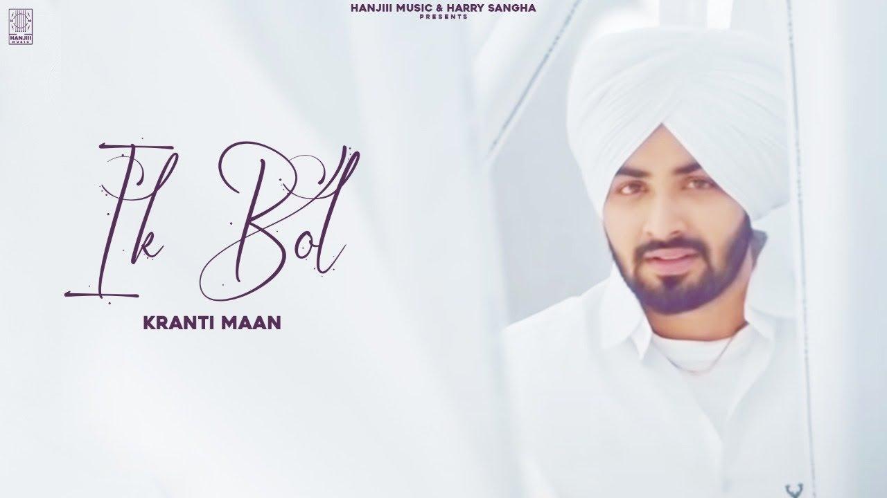 IK Bol - Kranti Maan (Official Video) New Punjabi Songs 2021 | Latest Punjabi Song 2021
