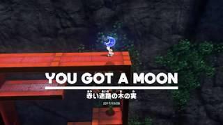 私は、Nintendo Creators Programのライセンスによって、この動画で任天...