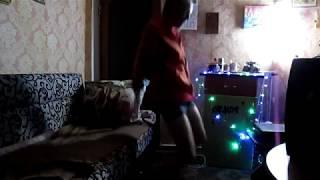 Танцулька под песенку Берлли Хилз от Димчика