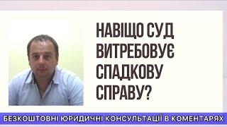 видео Юридичні послуги, Київ