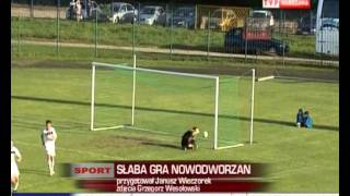 tv.nsk.pl 2011-08-03 MKS Świt Nowy Dwór Mazowiecki - Olimpia Elbląg 0-2 (0-1) bramki