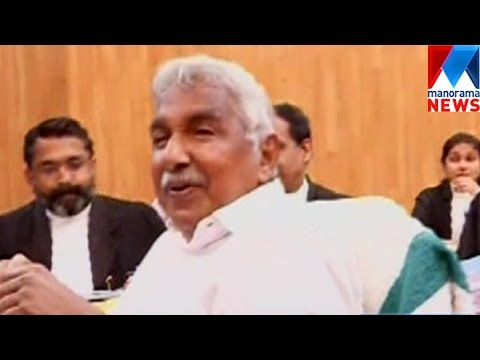 Karnataka court against Oommen Chandy in solar case | Manorama News