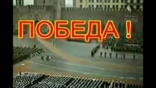 Посвящается казакам