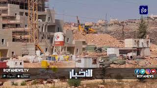 الاحتلال يعلن عن مخطط استيطاني كبير - (30-5-2018)