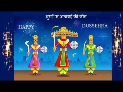 Happy dussehra 2016 wishes vijayadashami greetings dussehra happy dussehra 2016 wishes vijayadashami greetings dussehra whatsapp video download youtube m4hsunfo
