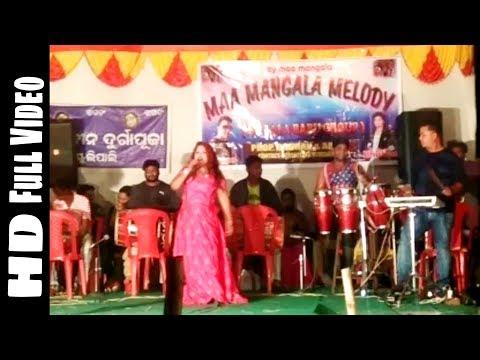 Haire Kain Mahani Lagiche | Sambalpuri Bhajan Song | Bhuban Orchestra Group |