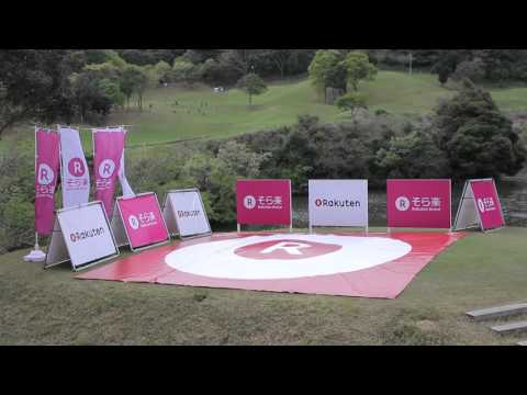 Fore: Rakuten's delivery drones take to the golf course