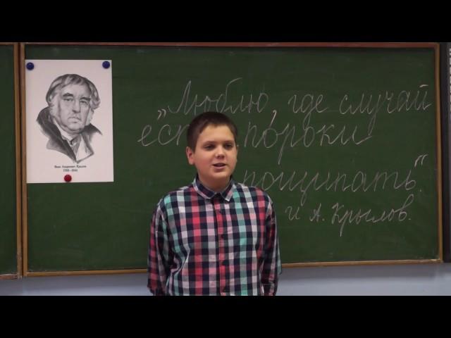 Изображение предпросмотра прочтения – ИванГришанов читает произведение «Осёл и Соловей» И.А.Крылова