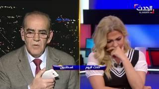 تسجيل صوتي لامرأة من حلب يبكي مذيعة العربية وضيفها