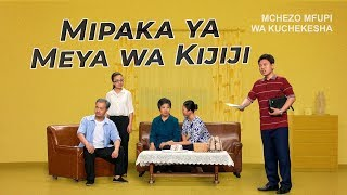 "Swahili Christian Skit ""Mipaka ya Meya wa Kijiji"" 
