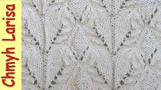 ▶️ АЖУР спицами для шарфа. Красивые узоры спицами. Вязание спицами для начинающих с Larisa Chmyh №36