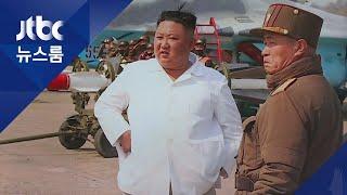 베일에 싸인 북한…'김정은 건강이상설' 보도 살펴보니 / JTBC 뉴스룸