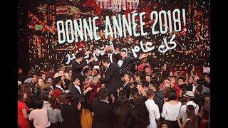 Dimanche Tout Est Permis Saison 01 Episode 15 31-12-2017 Partie 02