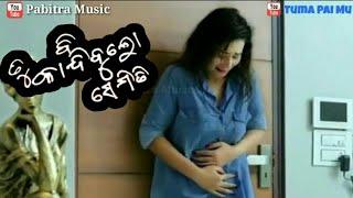 Odia Broken Heart WhatsApp Status💔Odia New Sad WhatsApp status💔Pabitra Musis