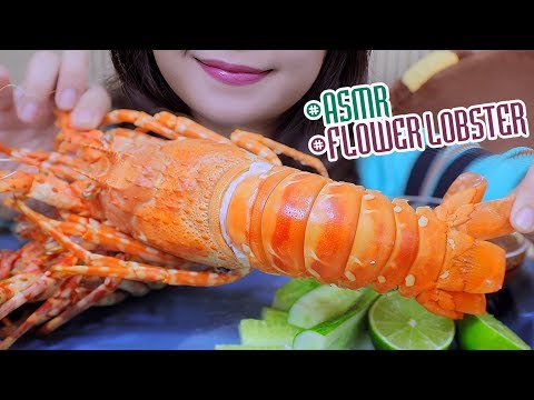 ASMR Eating Flower Lobster With BLOVES Sauce , EXTREME CHEWY EATING SOUNDS | LINH-ASMR