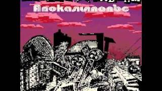 Мутант Ъхвлам - Апокалипопъс (2012) 3. Никитамихалков-Сок