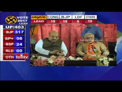 UP Elections 2017 Results | How Narendra Modi Win In Uttar Pradesh ? | HMTV