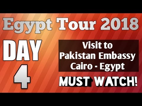 Visit to Pakistan Embassy (Cairo-Egypt) 2018