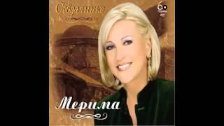 Merima Njegomir - Snijeg pade na behar na voce - (Audio 2012) HD