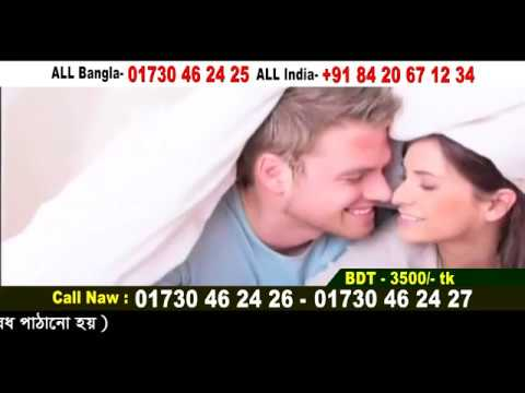 How To Finger A Girl ! from YouTube · Duration:  2 minutes 3 seconds