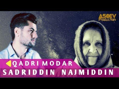 """Садриддин Н. """"Модар"""" Sadriddin. S. """"Qadri Modar"""" Агар Модаратро дӯст медори пас тамошо кунед."""