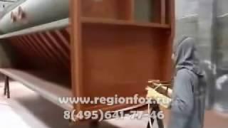 Где купить окрасочное оборудование GRACO NXT King 60:1?(Компания Регион-М предлагает вам большой выбор окрасочных аппаратов GRACO NXT King предназначеных для вязких..., 2013-04-03T13:10:26.000Z)