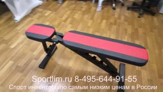 Скамья для жима A1 (черно красная) - обзор от Sportlim.ru(, 2016-03-18T18:46:23.000Z)